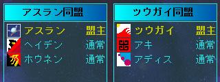 雷神7_説明11