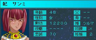 雷神7_MOD03