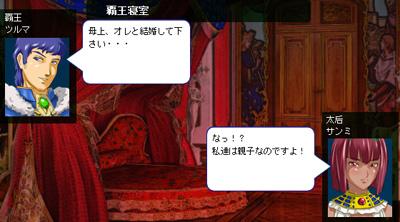 雷神7_MOD02