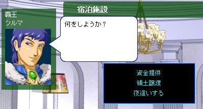 雷神7_MOD04