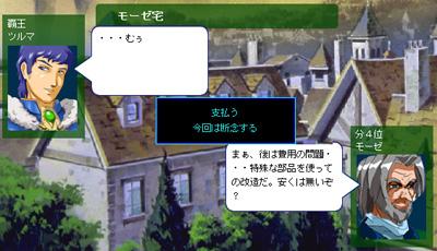雷神7_MOD09