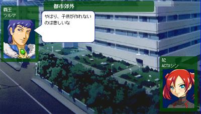 雷神7_MOD08