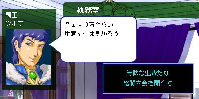 雷神7_MOD06