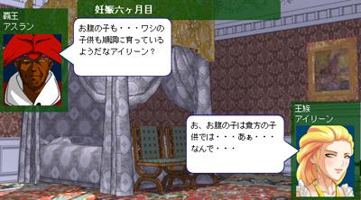 雷神7_MOD10b