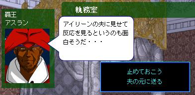 雷神7_MOD16