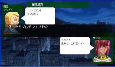 雷神7_MOD14