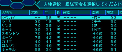 雷神AAR-050.jpg