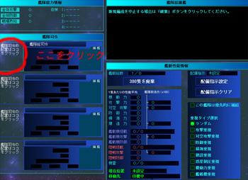 雷神AAR-040.jpg