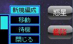 雷神AAR-010.jpg