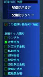 雷神AAR-110.jpg