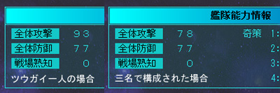 雷神AAR-090.jpg