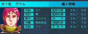 雷神AAR-170.jpg