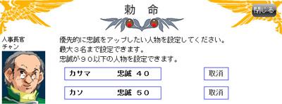 雷神AAR-160.jpg