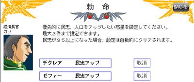 雷神AAR-150.jpg