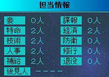 雷神AAR-140.jpg