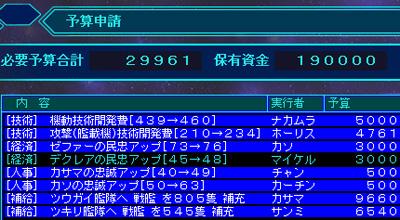 雷神AAR-200.jpg
