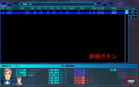 雷神AAR-190.jpg