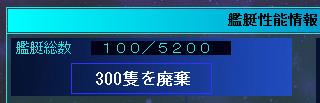 雷神AAR-210