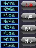 雷神AAR-240