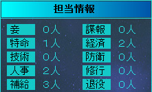 雷神AAR2-050