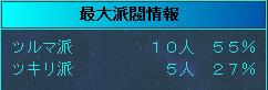 雷神AAR2-040