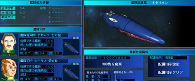 雷神AAR2-030