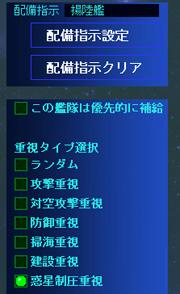 雷神AAR2-020