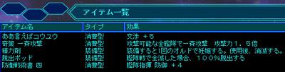雷神AAR2-110