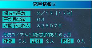雷神AAR2-100