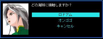 雷神AAR2-080