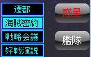 雷神AAR2-070