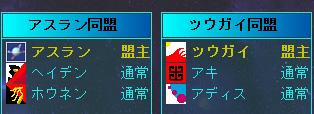 雷神AAR3-040