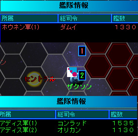 雷神AAR3-030