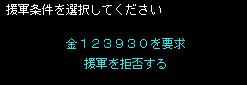 雷神AAR3-020