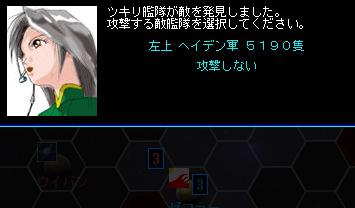 雷神AAR3-110