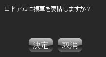 雷神AAR3-100