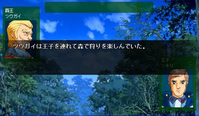 雷神AAR3-090