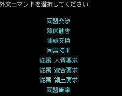 雷神AAR3-070