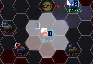 雷神AAR3-140