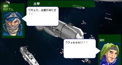 雷神AAR3-120