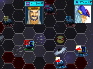 雷神AAR4-040
