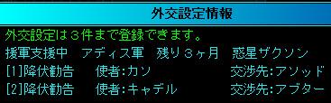 雷神AAR4-100