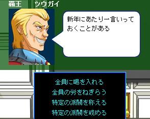雷神AAR4-160