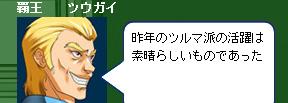 雷神AAR4-170