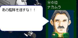 雷神AAR4-270