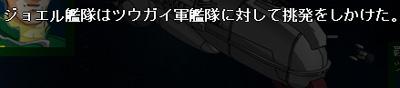 雷神AAR4-250