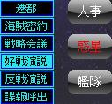 雷神AAR4-290