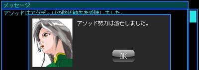 雷神AAR4-310