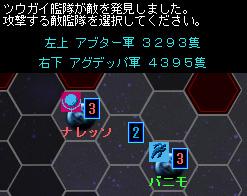 雷神AAR4-320