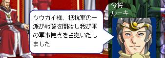 雷神AAR5-050